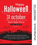 halloween party vector... | Shutterstock .eps vector #486030733