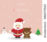 santa claus and teddy bear | Shutterstock .eps vector #486074563