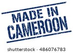 made in cameroon stamp.... | Shutterstock .eps vector #486076783