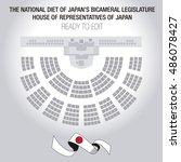the national diet of japan's...   Shutterstock .eps vector #486078427