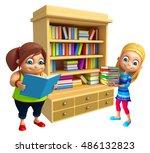 3d rendered illustration of kid ...   Shutterstock . vector #486132823