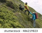 hiking in the mountains in the... | Shutterstock . vector #486219823