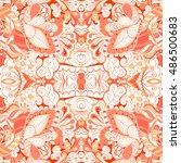 tracery seamless calming... | Shutterstock .eps vector #486500683