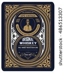 old whiskey label with vintage... | Shutterstock .eps vector #486513307