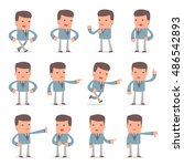 set of angry and wrathful... | Shutterstock .eps vector #486542893