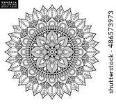 flower mandala. vintage... | Shutterstock .eps vector #486573973