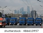 moscow   september 11  2016 ... | Shutterstock . vector #486613957