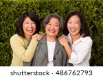 senior woman with her adult... | Shutterstock . vector #486762793