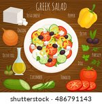 greek salad recipe with... | Shutterstock .eps vector #486791143