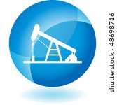 oil rig web button isolated on... | Shutterstock . vector #48698716