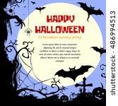 halloween styled frame design... | Shutterstock .eps vector #486994513