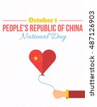 china national day greeting...   Shutterstock .eps vector #487126903