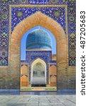 Samarkand  Uzbekistan   July 0...