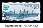 ussr   circa 1983  a postage... | Shutterstock . vector #48724432