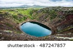kerid volcanic crater lake on