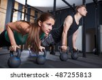 pushups on kettlebell at... | Shutterstock . vector #487255813