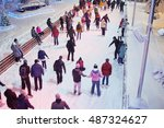moscow  russia   jan 24  2015 ... | Shutterstock . vector #487324627