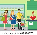 good manners. man gives way to... | Shutterstock .eps vector #487326973