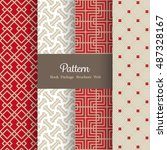vector pattern set for package  ... | Shutterstock .eps vector #487328167