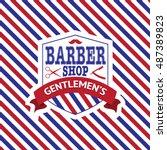 Vintage Emblem Of Barber Shop