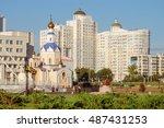 belgorod  russia   september 10 ...   Shutterstock . vector #487431253