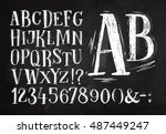 font pencil vintage hand drawn... | Shutterstock . vector #487449247