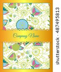vector floral business card | Shutterstock .eps vector #487495813