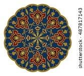 Eastern Mandala. Vector...