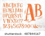 font pencil vintage hand drawn... | Shutterstock .eps vector #487844167