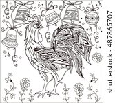 decorative rooster monochrome.... | Shutterstock .eps vector #487865707