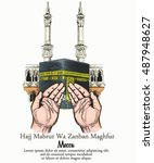 hand pray in front of holy... | Shutterstock .eps vector #487948627
