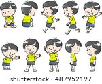vector drawing boy action set | Shutterstock .eps vector #487952197