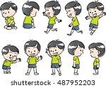 vector drawing boy action set   Shutterstock .eps vector #487952203