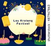 loy kratong thailand festival... | Shutterstock .eps vector #487967863
