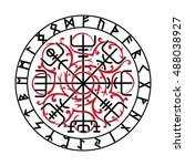vegvisir  the magic navigation... | Shutterstock .eps vector #488038927