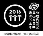 2016 guys dance icon with bonus ... | Shutterstock .eps vector #488150863