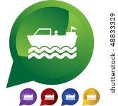 motor boat web icon | Shutterstock . vector #48833329
