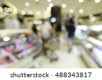 people walking in shopping mall ... | Shutterstock . vector #488343817