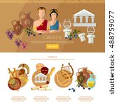ancient greece and ancient rome ...   Shutterstock .eps vector #488759077
