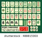 Vector Set Of Colorful Mahjong...