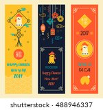 Vertical Banners Set With...