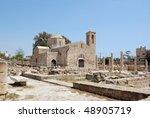 The Early Christian Basilica O...