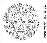 happy new year 2017 design...