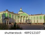 belgorod  russia   september 10 ...   Shutterstock . vector #489212107