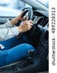 comfort of driving. vertical...   Shutterstock . vector #489228313