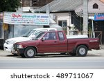 chiangmai  thailand  august 18...   Shutterstock . vector #489711067