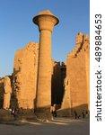 Karnak  Egypt  February 3  201...