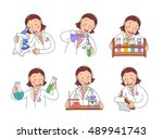 female scientist characters at... | Shutterstock .eps vector #489941743