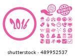 2016 year icon with bonus... | Shutterstock .eps vector #489952537