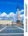 Small photo of SAINT PETERSBURG, RUSSIA - APRIL 25, 2015: The Alexandrian Column in Palace Square was erected after Russian victory in war with Napoleon, today it's the city symbol, on April 25 in Saint Petersburg.